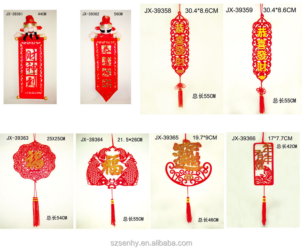 Distinctive 2015 chinese new year hanging ornament buy for Chinese decorations