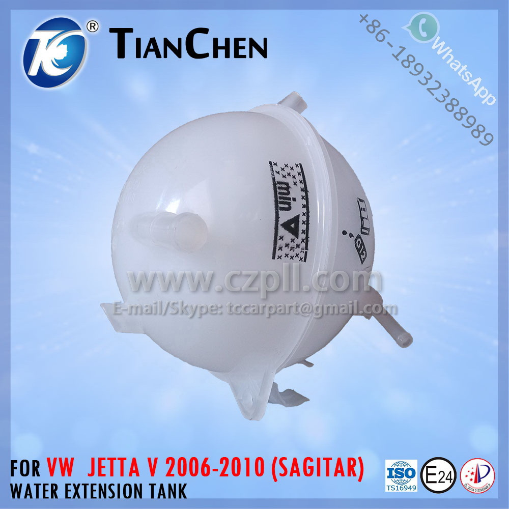 JETTA 5 EXTENSION COOLANT TANK FOR VW JETTA