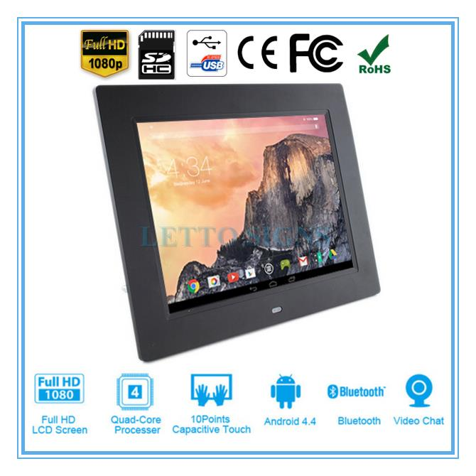 "Professional 9.7"" wifi digital photo frame 1024*768 pixels resolution"