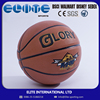 ELITE-china manufaturer PVC juggling mini basketball