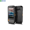 Industrial 4G PDA With Android OS Handheld Terminal Built-in 1D/2D Wearable PDA Barcode Scanner