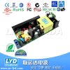 Single Output 12v 24v 31v 36v 48v 120w LED Open frame Switching Power Supply