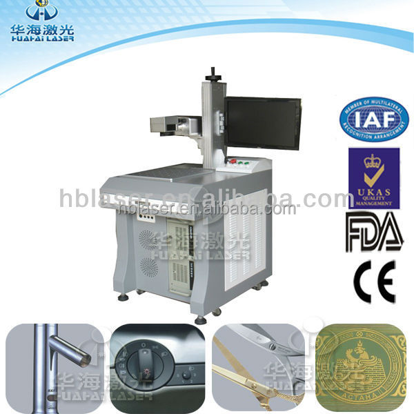 Huahai Trade assurance 10W 20W 30W laser marking software EZCAD for fiber marking metal plastic