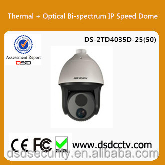 DS-2TD4035D-25(50) Hikvision 2MP Thermal IP PTZ Camera with High-performance IR array up to 150m IR distance