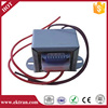 EI 35 series medium voltage transformer 230v 110v