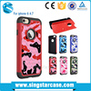 China supplier sales beautiful mobile phone cover