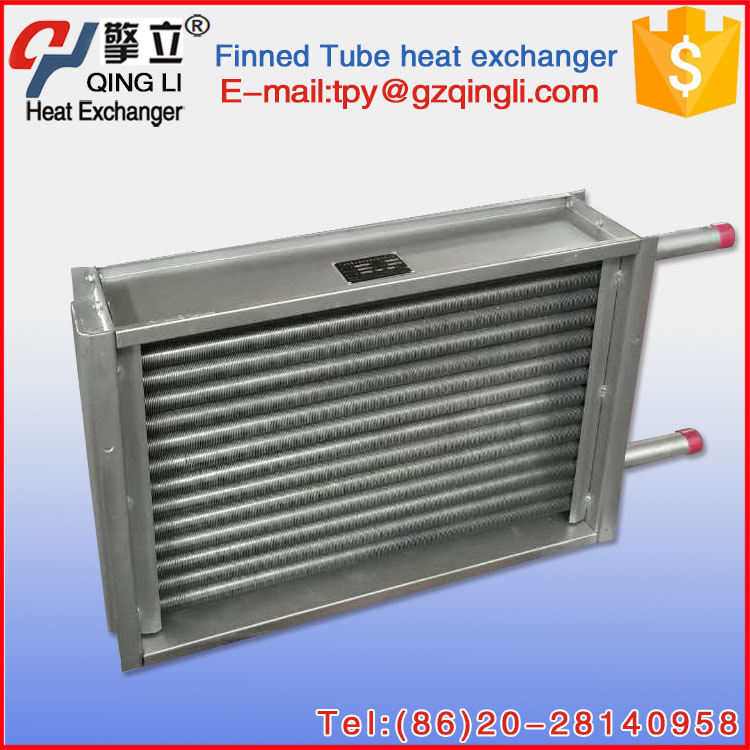 Customized aluminium finned tube water to air cooled heat exchanger