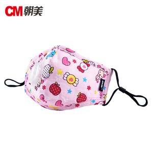 cotton face mask anti pollution reusable dust pm 2.5 filter masks child respirator n95 for kids