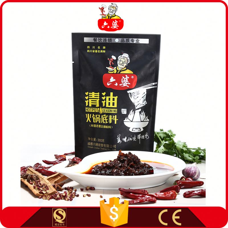 chinese soup powder seasoning cubes