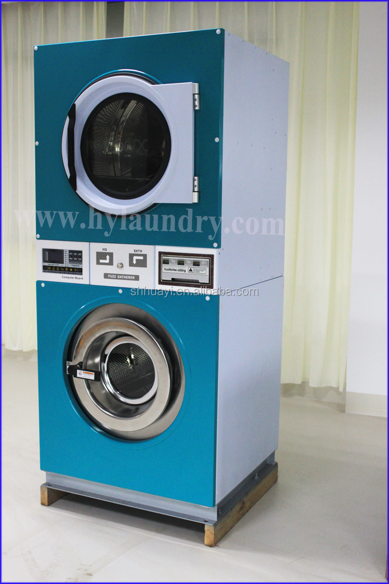 coin operated commercial washing machine