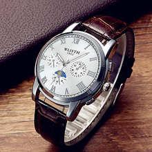 WLISTH мужские настольные спортивные светящиеся водонепроницаемые наручные часы для отдыха, мужские кожаные кварцевые часы Rolex_watch(Китай)