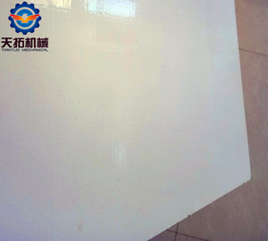 GRP/FRP Sheet Fiberglass Reinforced panel making machine for refrigerated truck body/ice box body