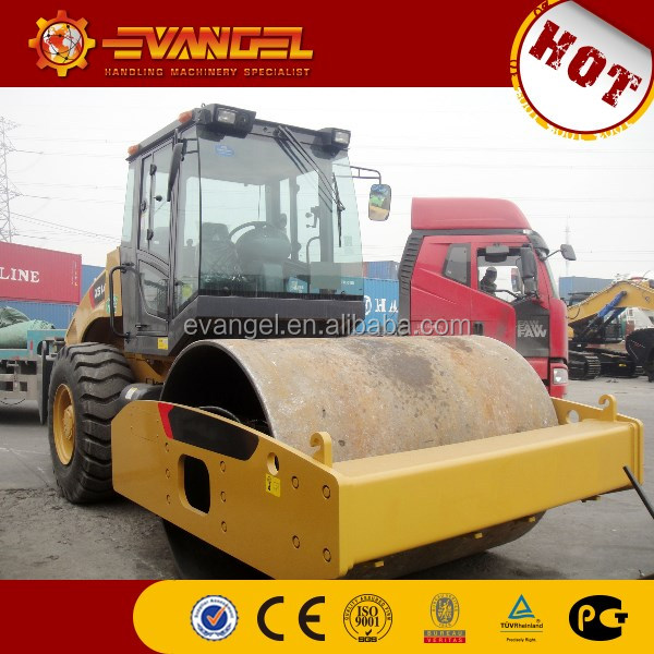 XCMG 14 Ton Road Roller XS143J