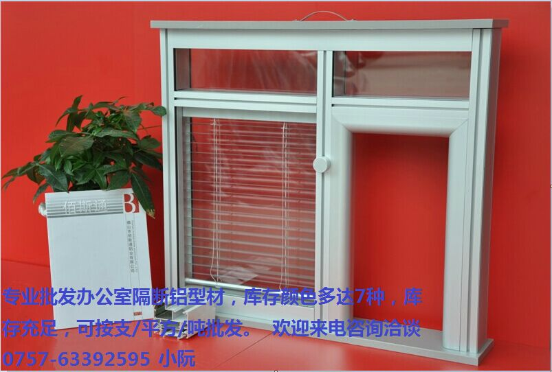 Office Partitions Cheap, Office Partitions Cheap Suppliers And  Manufacturers At Alibaba.com