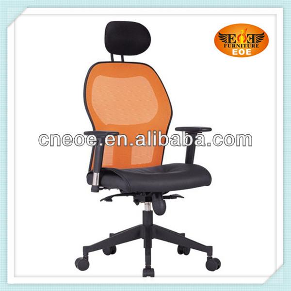 Nieuwe ontwerp kantoormeubilair bureaustoelen product id 1526979699 - Stapelen ontlasting ...