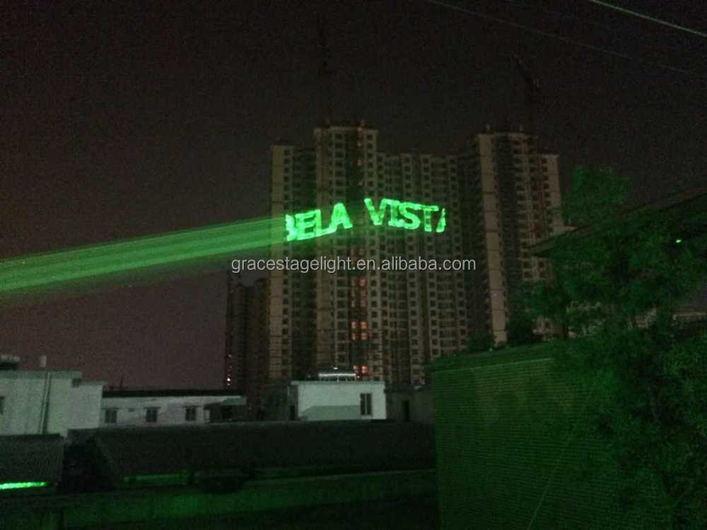 5W Green IP52 outdoor laser projector