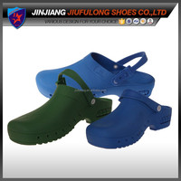 2014 newest TPU rubber men slippers shoes colorful nursing clogs