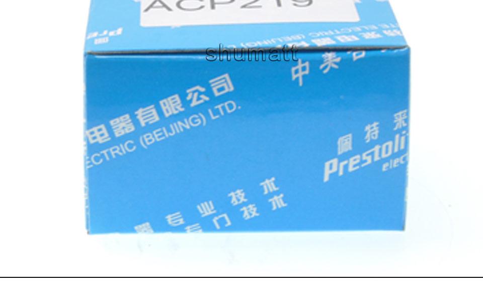 ac electric brush (8).jpg