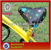 Specialized Customized Kids Bike Seat Cover