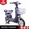 popular factory wholesale chinese adult cheap electric bike motor