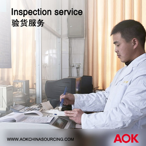 China Garment Third party quality control inspection