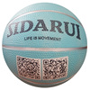 Best Selling Promotional Colorful Ball custom Rubber Basketball in bulk