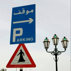 Solar Powered Customized Pedestrian Pavement Traffic Sign for Arab Countries