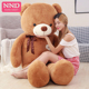 Niuniu Daddy 160cm Kawaii Bowknot Bear Toy Without Cotton Animal Ribbon Bear Lovely Giant Teddy Bear Plush Toy Peluches For Baby