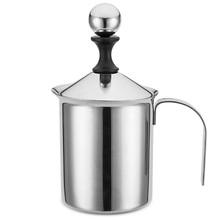 Ручной молочный Френч-пресс для приготовления кофе, ручной дозатор молока из нержавеющей стали, ручной дозатор молока(Китай)