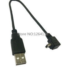 USB 2.0 A male plug to UP Angled 90 degree Mini USB 5Pin short Cable Adapter 25cm