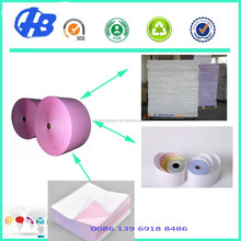 CB white 80gsm carbonless copy paper