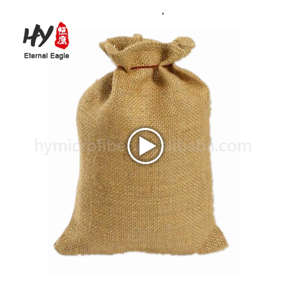 A strong recyclable person jute bag for <strong>rice</strong>