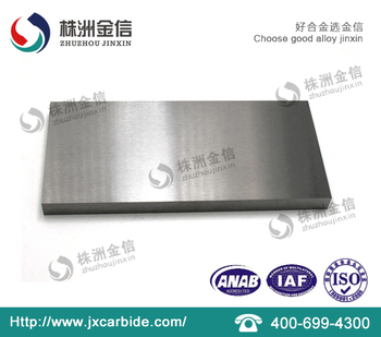 cemented carbide plate with wholesale factory carbide plate customized silver gray