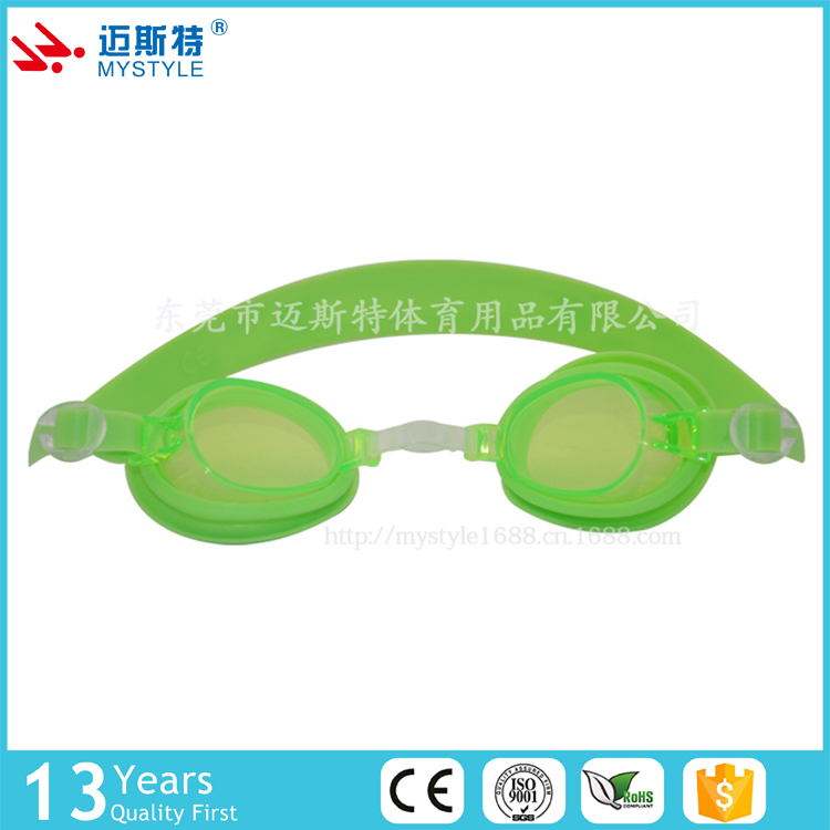 New style kids silicone swimming goggles children colorful waterproof swim glasses