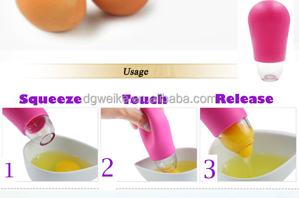 2017 new promotion items Kitchen Helper Silicone Yolk Egg Separator
