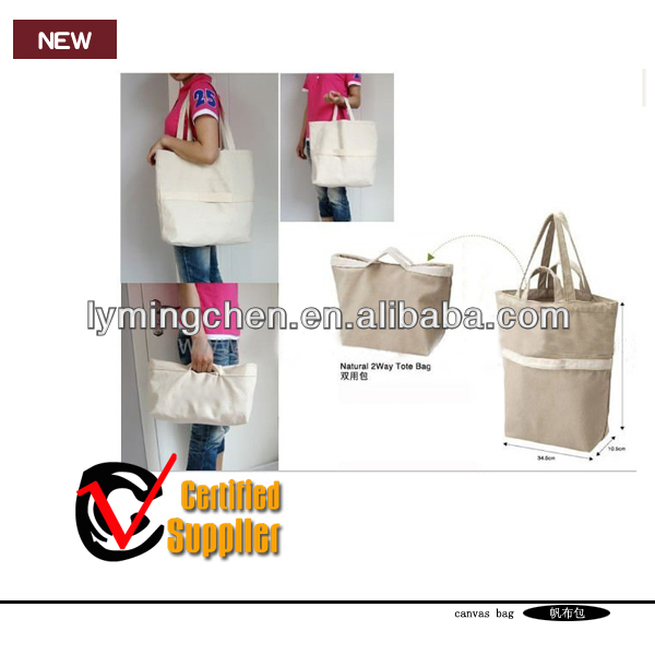 new product 100% ecological natural china bag,shopping bag