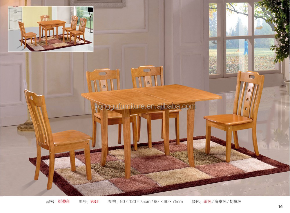 School Dining Table School Dining Table Suppliers and