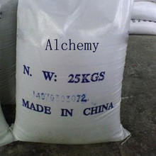 Direct Factory price Food Additives 99.5% with top quality