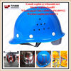 Zhejiang taizhou OEM fiberglass safety helmet mold/fiber glass safety helmet/elmetto mould making