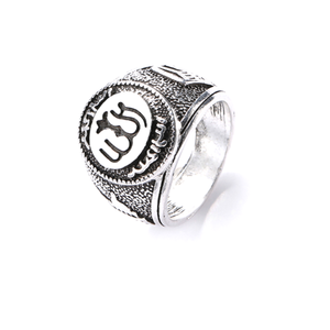 Men Islam Ring Wholesale, Islamic Rings Suppliers - Alibaba