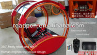 <XZY>2014 New Products Cool Happy Swing Car Amusement Rides