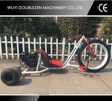 CNC REAR HUB 200CC CRAZY DRIFT TRIKE FOR ADULT