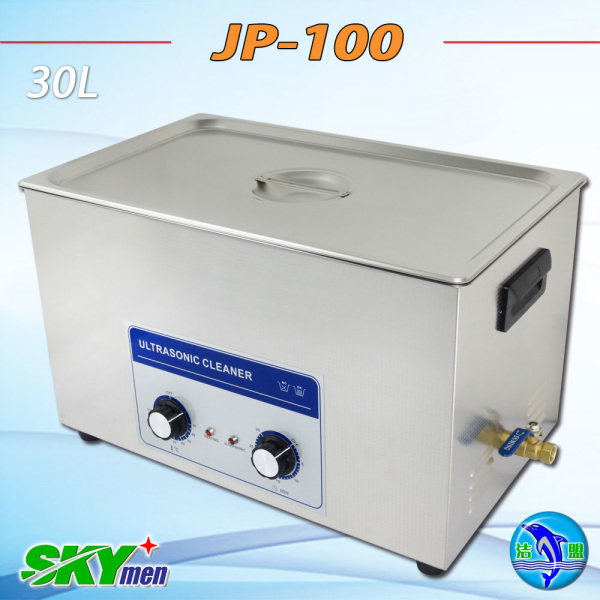 Electronic parts ultrasonic cleaning equipment JP-100