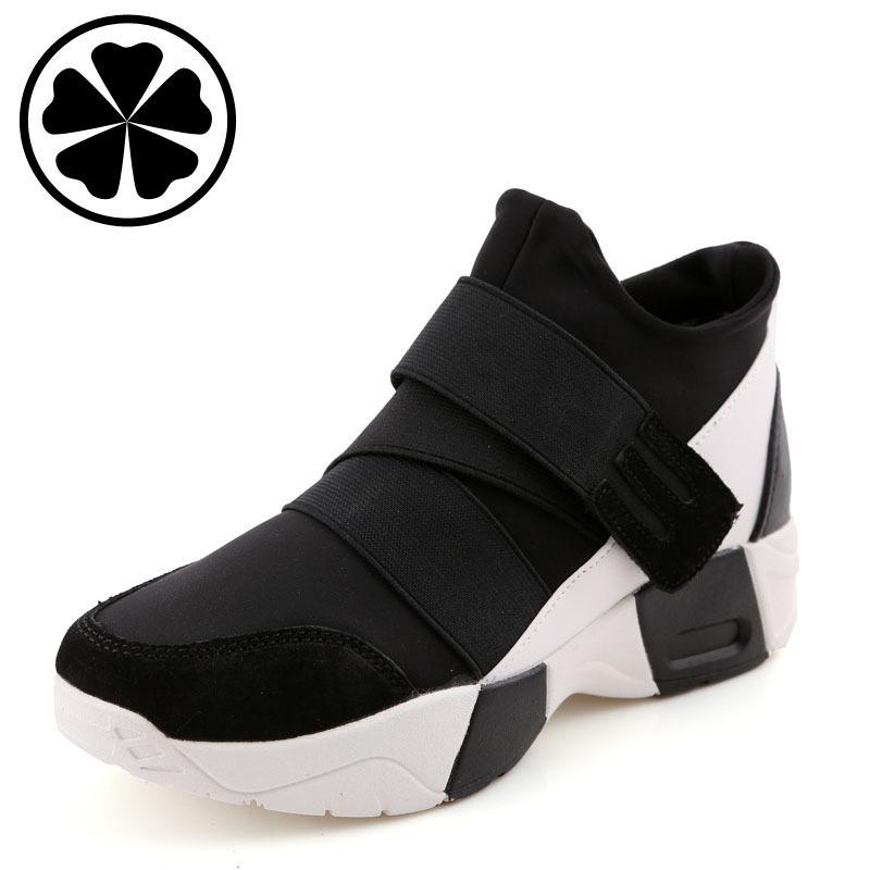 van haren dames schoenen online