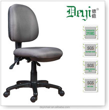 low back computer chair 5326-2 double function computer office chair