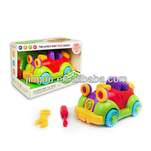 Plastic Mini Dismantling truck toy for children