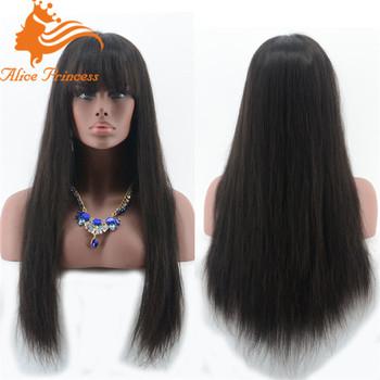 Brésilienne Droite Cheveux Humains Pleine