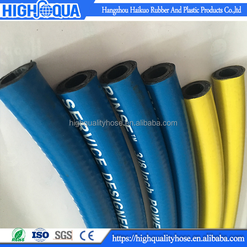 Steel Wire Braided Flexible Rubber Hose High Pressure Hydraulic Hose ...