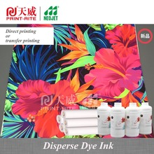free zone company disperse dye ink and sublimation paper thin-coated for epson mimaki printer home decoration t-shirt fabric