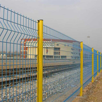 Nylon Wire Mesh Fence,Welded Wire Fence,Welded Wire Mesh Fencing ...